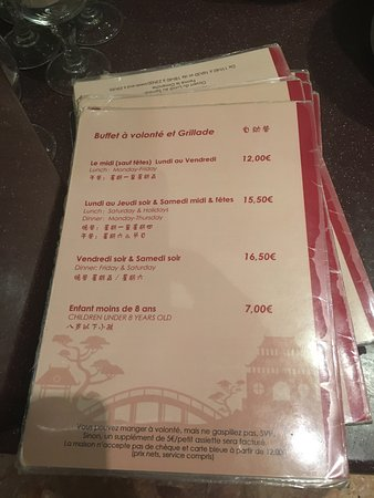 Fudorama Restaurant : photo0.jpg