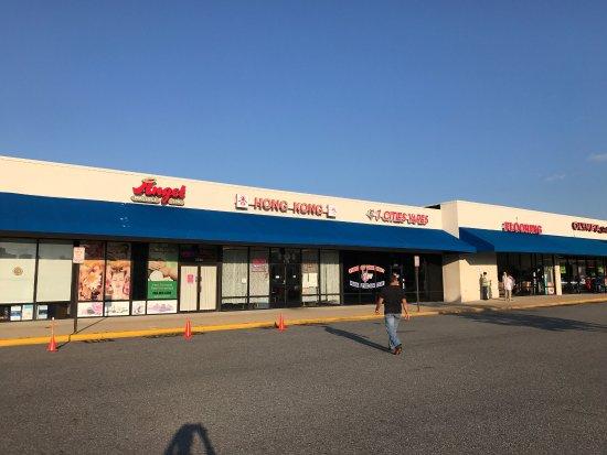 Gloucester, VA: photo0.jpg