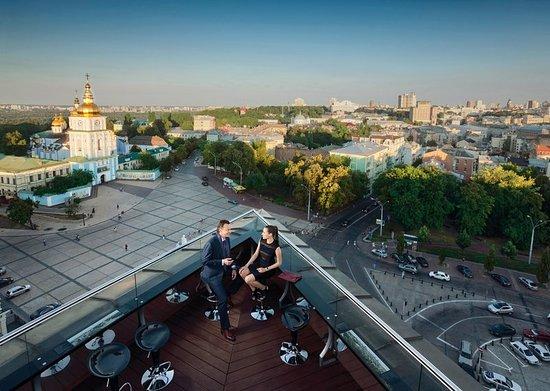 InterContinental Kiev: b-hush Lounge Bar