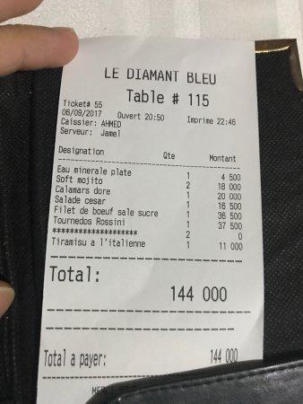 Restaurant Le Diamant Bleu: photo0.jpg