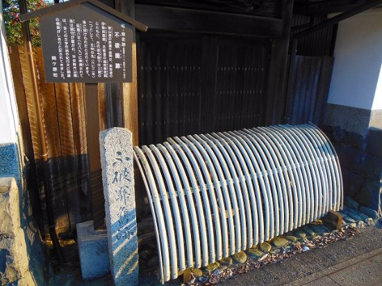Fuwanosaki Museum