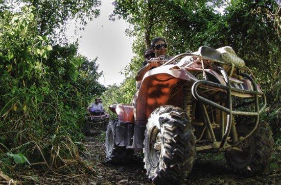 Private Jungle Tour ATV Zipline...