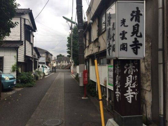 Suginami, Japón: photo0.jpg