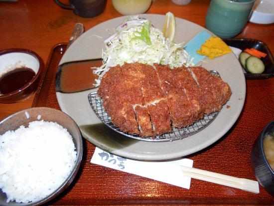 Tsuchiura, Japón: ロースかつ定食