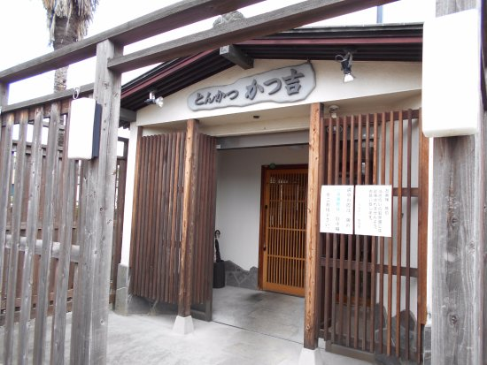 Tsuchiura, Japón: 店舗入り口付近