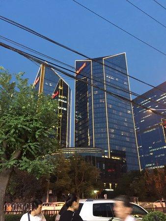Beijing Marriott Hotel Northeast Picture