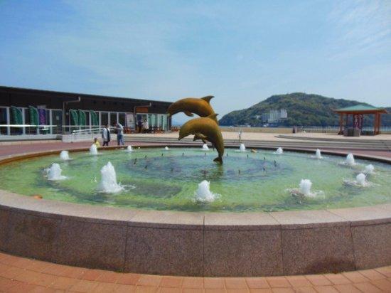 Sadahamahigashi Park