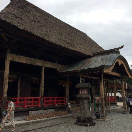 Hitoyoshi, Japan: photo6.jpg