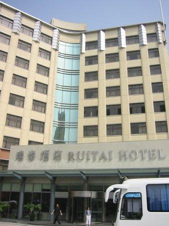 Ruitai Hongqiao Hotel Φωτογραφία