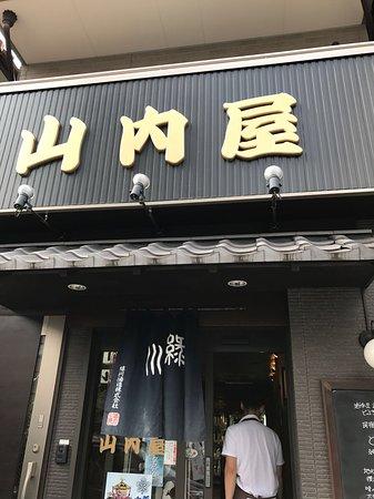 Yamauchiya