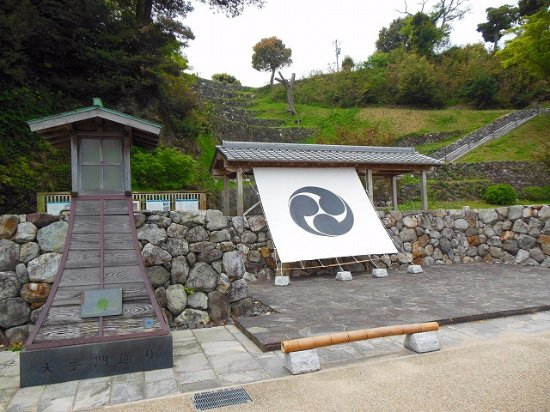 Toba Castle Sannnomaru Park