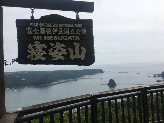 Shimoda, Japan: photo6.jpg