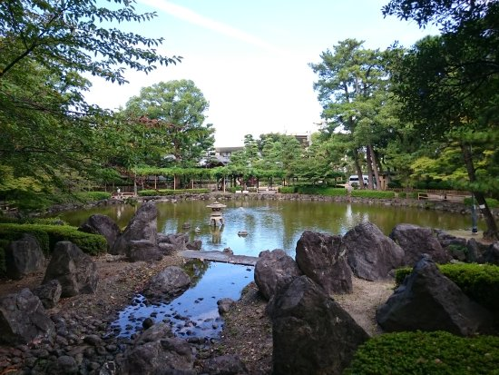 Nakamura Park