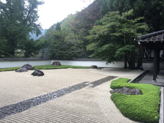 Gyokudo Art Museum : photo0.jpg