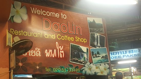 Pakse, Laos: TA_IMG_20170916_214103_large.jpg