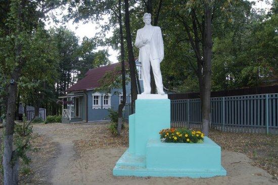 Dacha-Museum of Vladimir Mayakovskiy