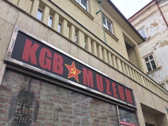 Музей КГБ: photo3.jpg