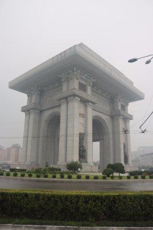 Triumphal Arch: Bogen