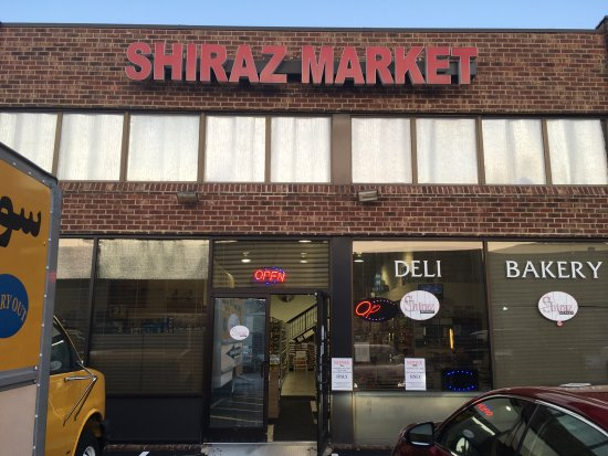 Vienna, VA: Main entrance to Shiraz Market.