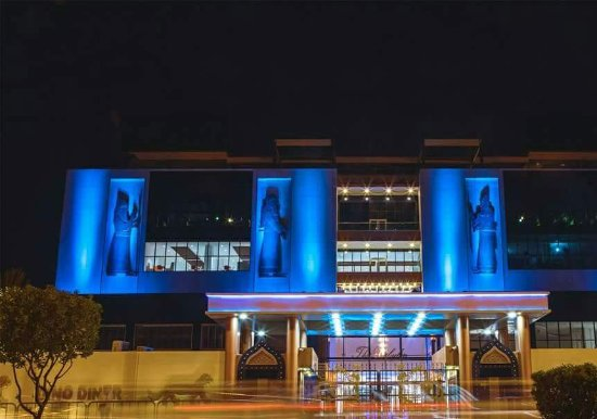 Baghdad, Iraq: Babylon Mall