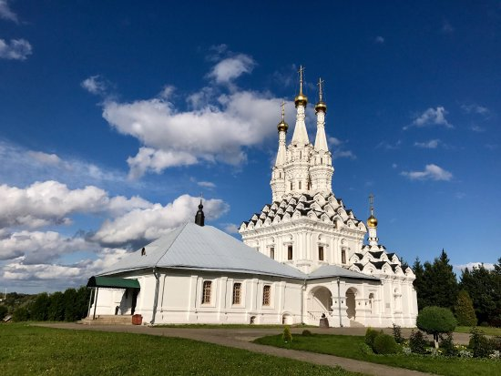 St. John the Baptist Monastery