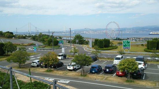 Awaji Highway Oasis: 淡路ハイウェイオアシス