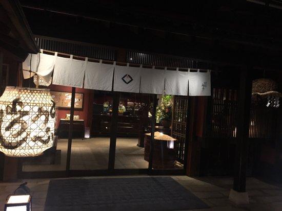 Tokyo Shiba Tofuya Ukai : photo5.jpg