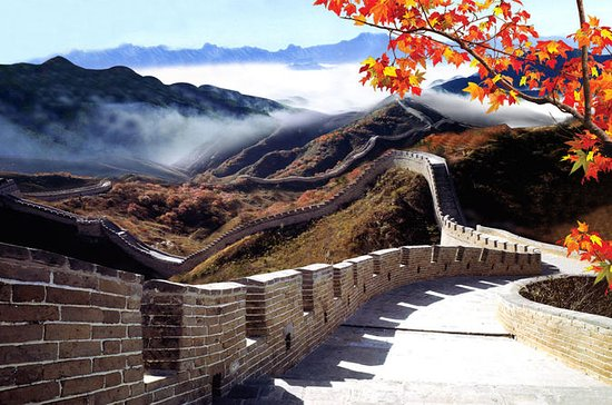 Beijing Mutianyu Great Wall Private...