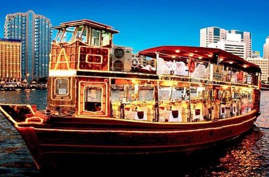 Cruzeiro no Dubai Water Canal Dinner...