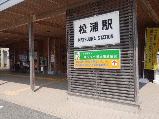 Matsuura Tourism Bureau