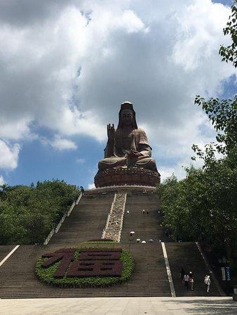 Foshan, China: photo1.jpg