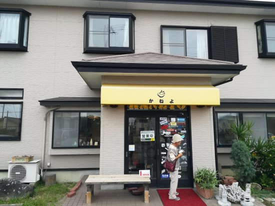 Isumi, Japon : 店頭、外観
