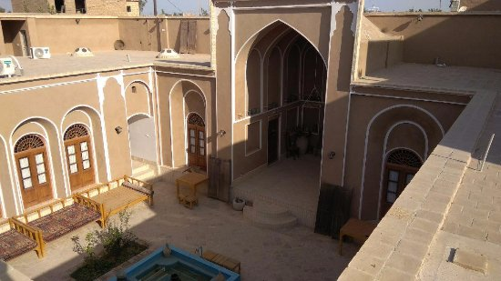 Ardakan, Iran: View from top