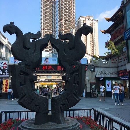 ZhongLou ShangYeJie (WuXi ShangYe DaSha GouWu ZhongXin Dong)