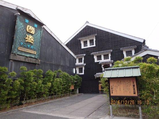 Handa, Japon : 酒蔵「国盛」。試飲もできます。