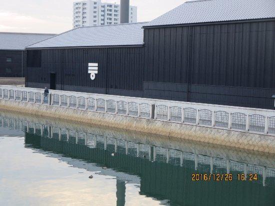半田市, 愛知県, ミツカンです。運河に映えます。
