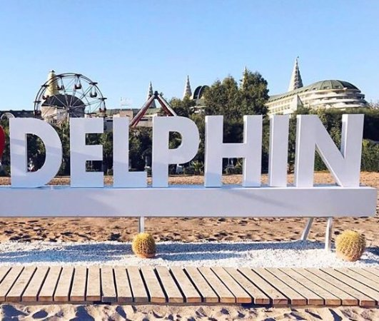 Delphin Imperial Hotel Lara: photo0.jpg