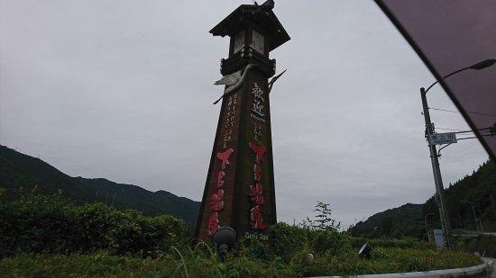 Gero, Giappone: DSC_1844_large.jpg