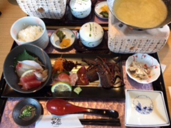 Saiki, Japan: 伊勢えび御膳