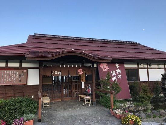 Iizuna-machi, Japan: 店舗外観。「本物の信州そば」のタレ幕が目立つ。