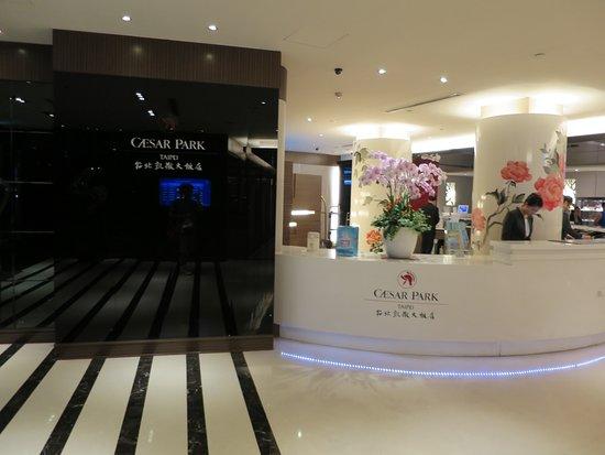 シーザーパーク ホテル台北(台北凱撒大飯店), ホテル入口
