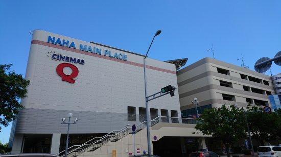 San-A Naha Main Place