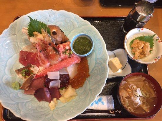 Onagawa-cho, Japón: photo1.jpg