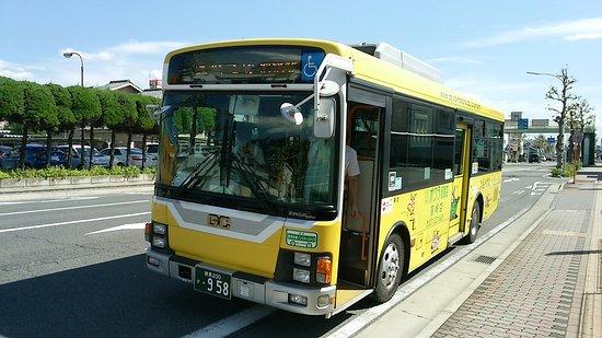 Gunma Chuo Bus