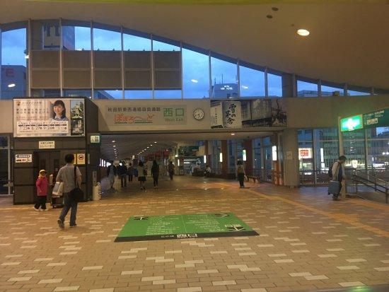 秋田市, 秋田県, photo1.jpg