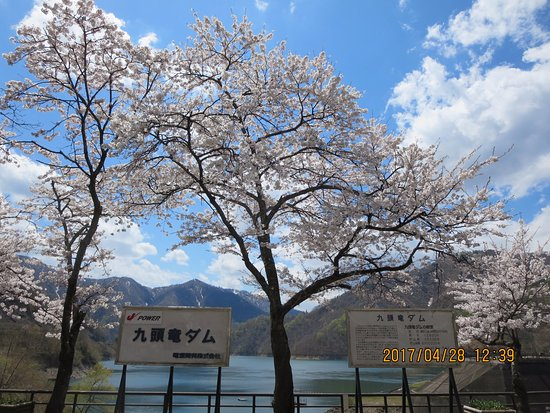 Ono, Japan: 九頭竜ダムです。