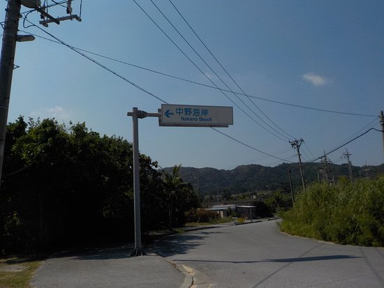 Iriomote Island (Taketomicho Iriomote-jima, Japan) - omdömen