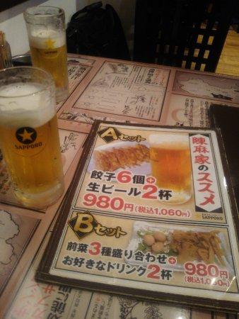 Chimaya: 生ビール