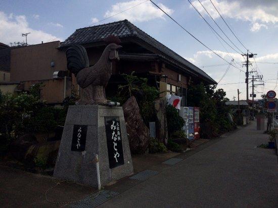 Minatoya: 店舗外観