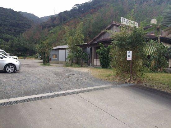 Oshima-gun Tatsugo-cho, Japonia: 店舗外観